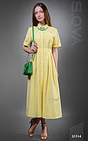 Женское платье рубашка из хлопка длинное