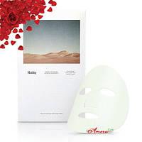 Увлажняющая маска для лица Huxley Secret of Sahara Mask Oil And Extract (3 Sheets)