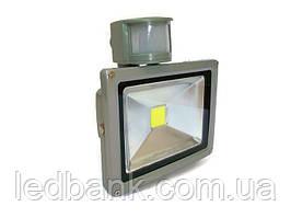 Прожектор светодиодный с датчиком движения 20 Вт