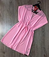 Женская длинная шифоновая туника, женская пляжная одежда, женская пляжная накидка