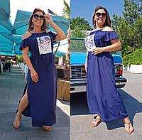 Женское длинное платье св40613 (Размеры 48-52, 54-58, 60-64)