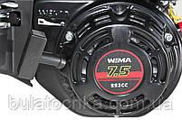 Двигатель WEIMA  W230F-S (7,5л.с.  230сс, вал 20мм шпонка,  Евро5), фото 2