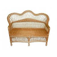 Двухместный плетьеный диван из лозы