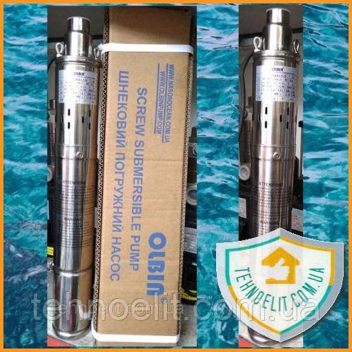 Насос погружной шнековый Olbin 75QJL 1.5-70. Шнековый скважинный насос. Шнековый глубинный насос.