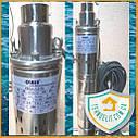 Насос погружной шнековый Olbin 75QJL 1.5-70. Шнековый скважинный насос. Шнековый глубинный насос., фото 3