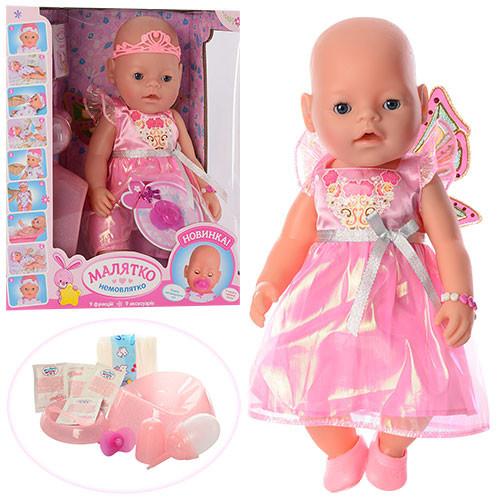 Пупс Принцесса в розовом платье