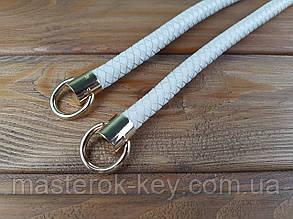 Кожаные ручки для сумок плетеные с фурнитурой 37см цвет Кремовый