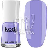 Лак для ногтей Kodi Professional №010, 15 мл фиолетово-голубой