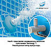 Надувной бассейн на 7290 л Intex 28142 с фильтром 2006 л/ч 396 х 84 см, фото 6