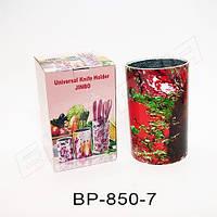 Подставка для ножей №BP-850-7 малая, с рисунком яблоко