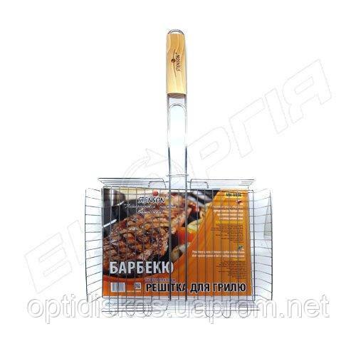 Решетка для барбекю STENSON 56*31*24*5,5см MH-0086 (16шт/ящ) 2323