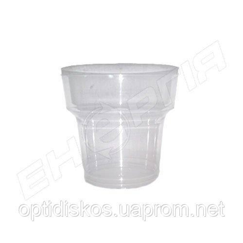 Стакан пластковый прозрачный 180 мл (поштучно)