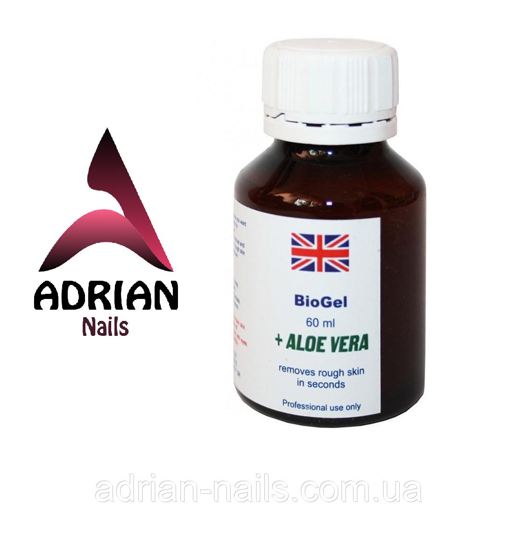 Биогель для педикюра,маникюра. BioGel +Aloe Vera. DermaPharms UK 60ml
