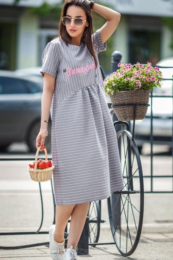 Женское летнее платье в полоску