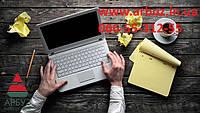 Копирайтинг – как получить качественный контент. Секреты продающих текстов.