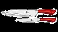 Набор ножей 2 предмета Berlinger Haus BH 2372