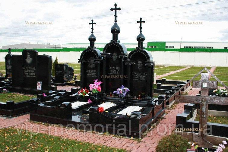Мемориальный комплекс МК-263