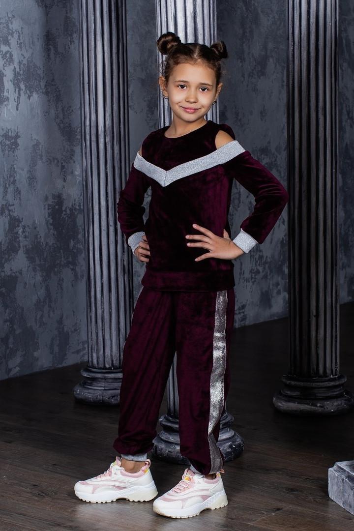 Велюровый спортивный костюм для девочки открытые плечи
