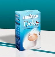 Мелена кава Lavazza Dek (ВРИ) 250 гр