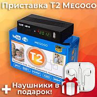 Цифровая приставка DVB-T2 Megogo, Youtube, Wi-Fi, IPTV, USB, Тюнер Т2, Ресивер Т2