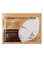 Патчи для век Collagen Crystal Eye Mask White