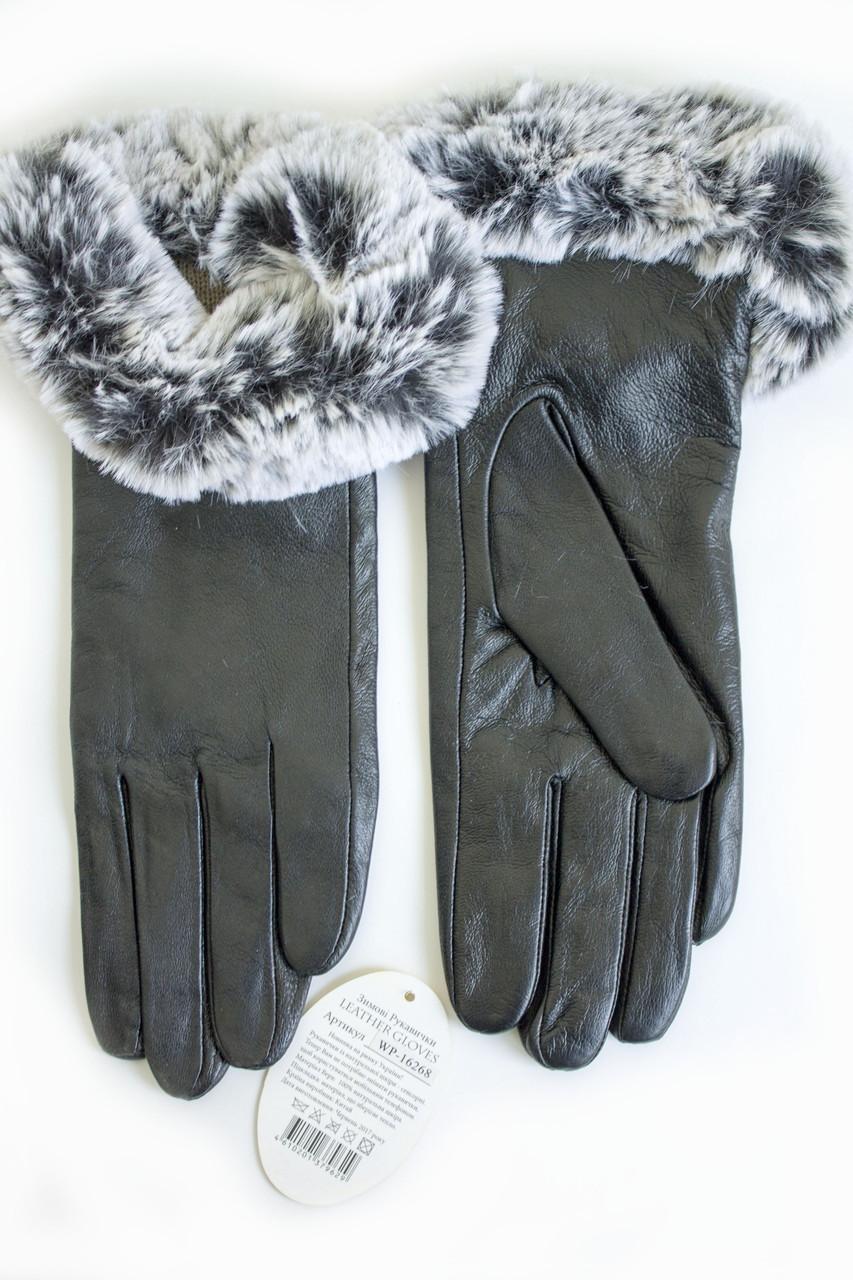 Перчатки Shust Gloves 6.5 кожаные (WP-162683)