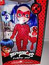 """Кукла """"Леди Баг"""" с маской и перчатками, фото 2"""