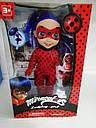 """Кукла """"Леди Баг"""" с маской и перчатками, фото 3"""