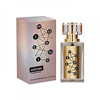 Парфюмированная вода с феромонами для женщин Izyda Eximer 15 ml