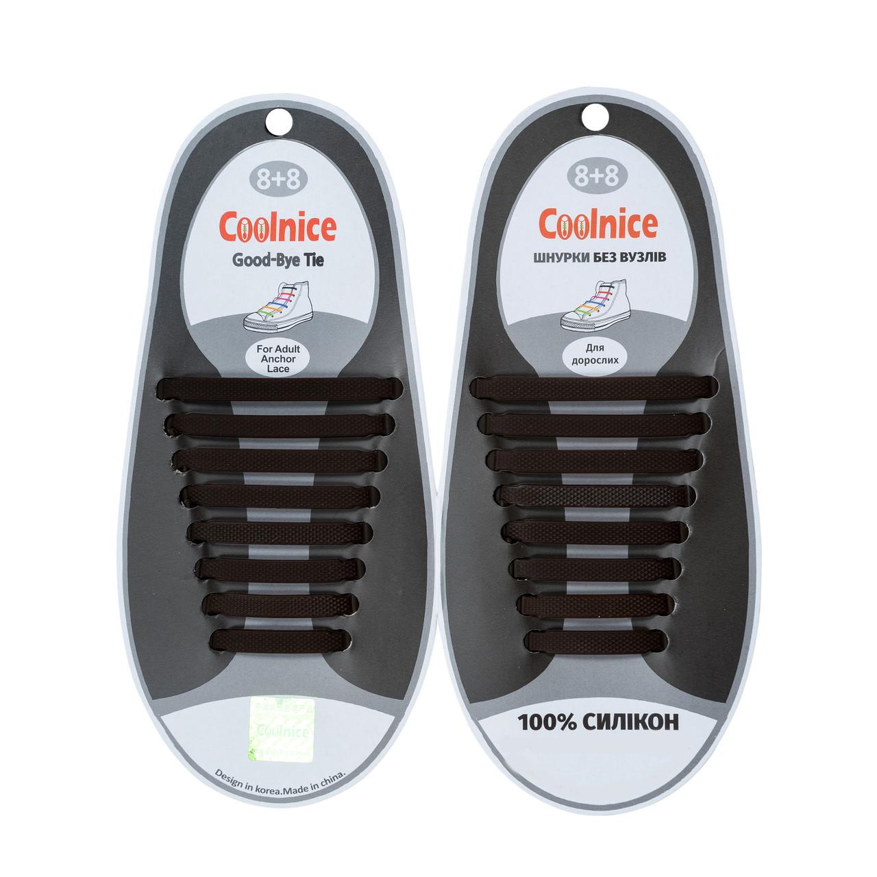 Силиконовые шнурки Coolnice В11 Коричневые