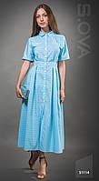 Женское платье рубашка из хлопка летнее