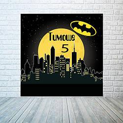 Баннер Бетмен, размер на выбор