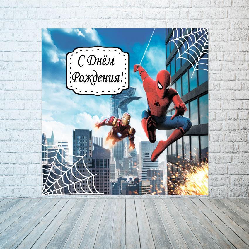 Баннер Человек паук размер на выбор