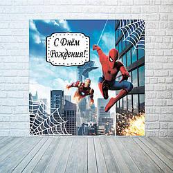 Баннер Человек паук, выбирите дизайн в изображениях