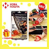 Кухонный нож для нарезки Aero knife Аэронож | нож кухонный универсальный | поварской нож