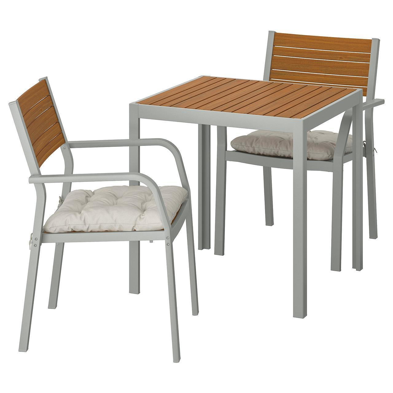 IKEA SJALLAND Садовый стол и 2 стула, светло-коричневый, Куддарна темно-серый  (492.871.66)