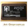 Табличка с данными базальт, с голубем. 200х300мм., фото 9