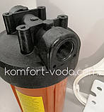 Фильтр для горячей воды Kaplya FH10B1-HOT, фото 2