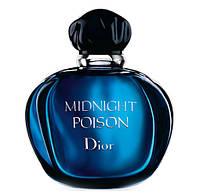 Christian Dior Midnight Poison (Кристиан Диор Миднайт Пуазон) Купите сейчас и получите классный подарок!