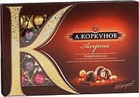 Коркунов Конфеты шоколадные ассорти из темного и молочного шоколада c фундуком и ореховой начинкой 256 грамм