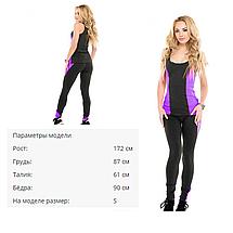 Спортивный костюм лосины с майкой Issa Plus 9529  темно - серый с фиолетовым, фото 3