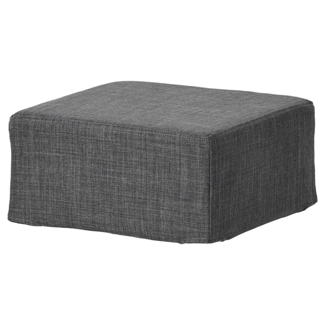 IKEA NILS Чехол для табурета, Шифтебу темно-серый  (302.932.90)