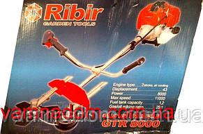 Бензокоса RIBIR GTR-8000 (8000 Вт)