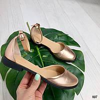 39 р. Туфли женские золотистые кожаные с ремешком на низком ходу, из натуральной кожи,натуральная кожа,летние, фото 1