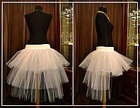 Белая юбка шопенка со шлейфом