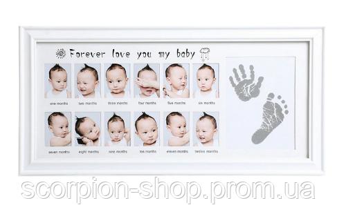 Рамка детская для фото и отпечатка ручки и ножки ребенка (39*22,5 см)