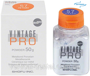 Vintage PRO - Емалева маса, 50 гр