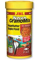 JBL Novo GranoMix – корм для всех видов рыб, 250 мл