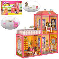 Домик Большой двухэтажный для куколс мебелью и аксессуарами, дом для кукол типа барби 16 см, 6984