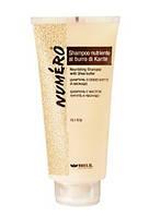 Шампунь для волос с маслом Карите и Авокадо BRELIL NUMERO 300 мл